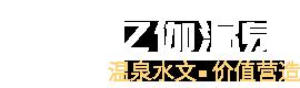 北京亿伽建筑环境设计有限公司